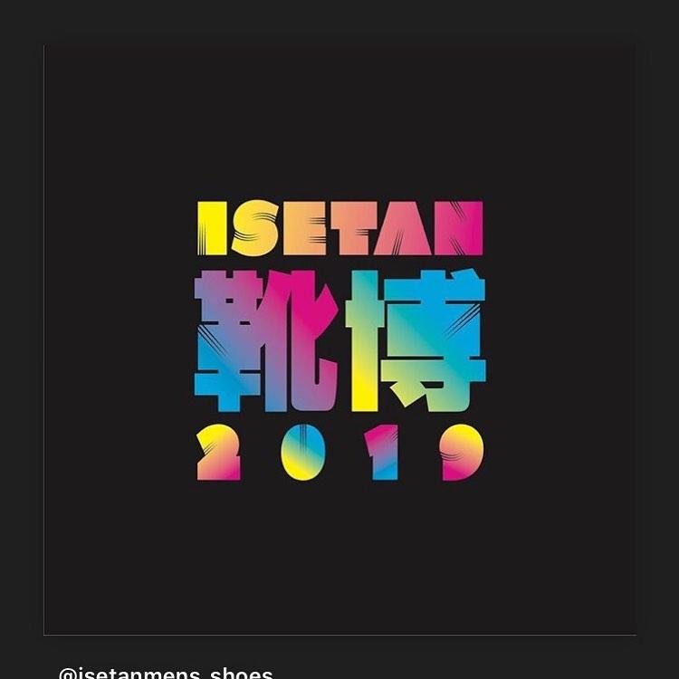 手作り靴教室・靴工房(東京)ISETAN 靴博 2019